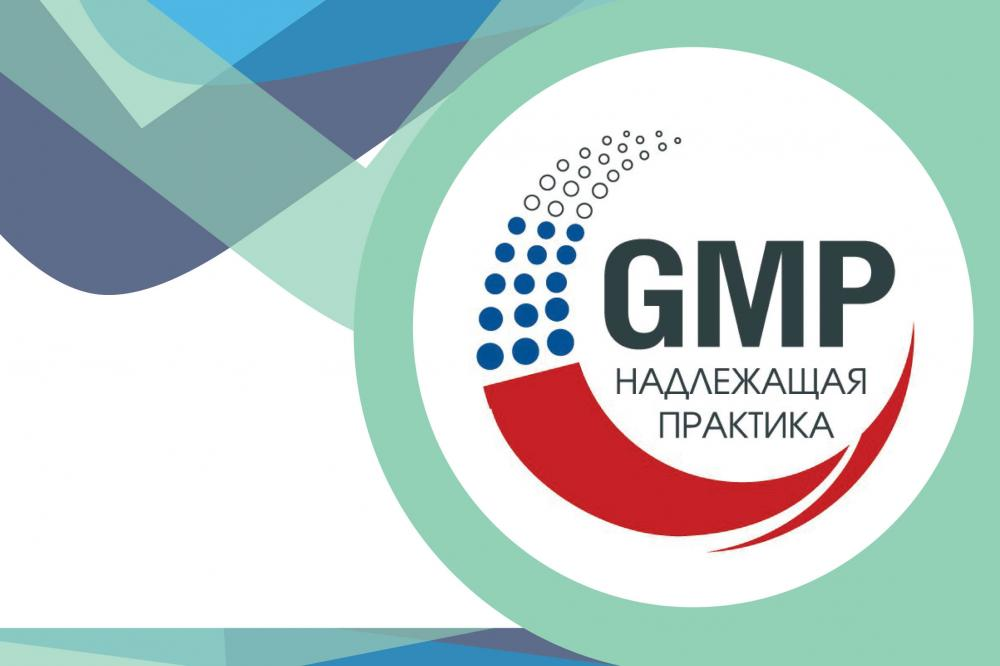 NANOLEK - a partner of the Vth ALL-Russian GMP conference