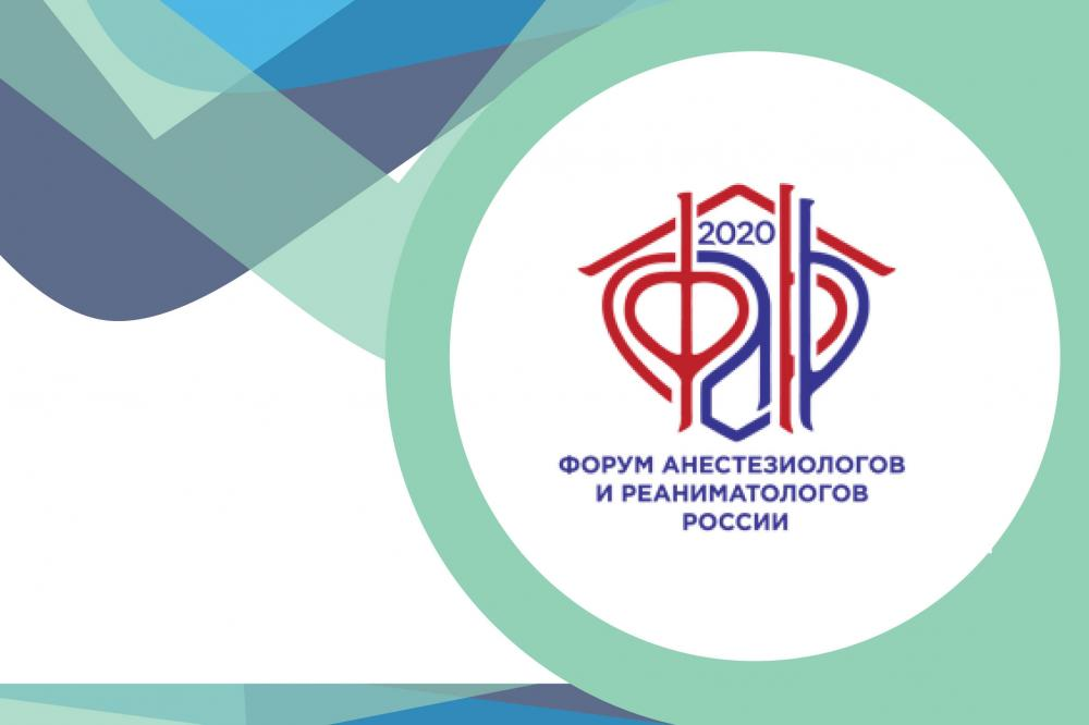 NANOLEK supports the IX online school of the Federation of Anesthesiologists and Resuscitators of Russia (FAR)