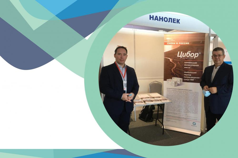 NANOLEK - a Partner of the Crimean Priboi All-Russian Oncological Congress