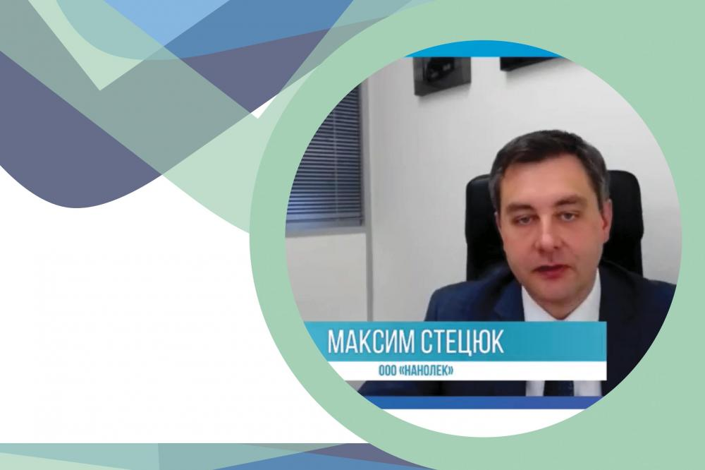 "Maxim Stetsyuk, Executive Director at NANOLEK, takes part in the business program of the V Forum ""Biotechmed"""