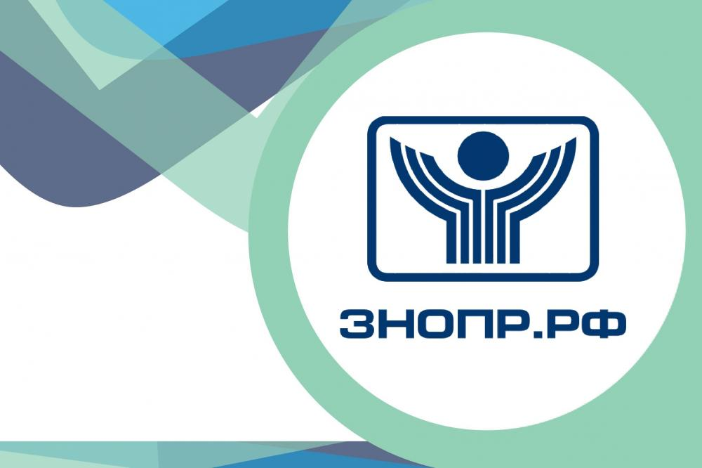 "NANOLEK participates in the All-Russian forum ""Health of the nation - the basis of Russia's prosperity"" (ZNOPR)"