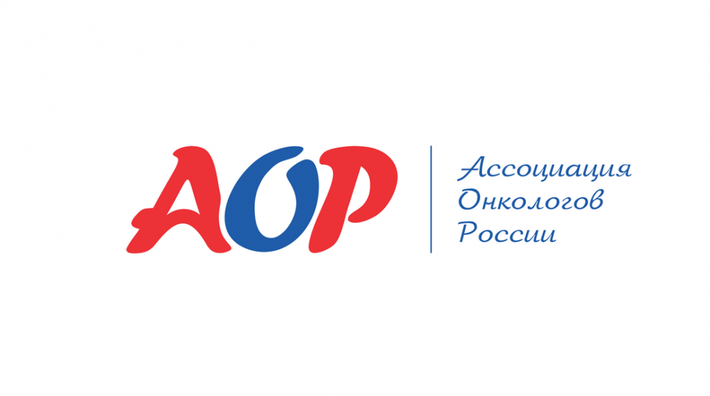 NANOLEK Is Now a Partner of the Russian Association of Oncologists