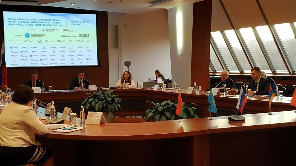 'Pharmaceutical Market Promotion of the Eurasian Economic Union' Conference funded by NANOLEK