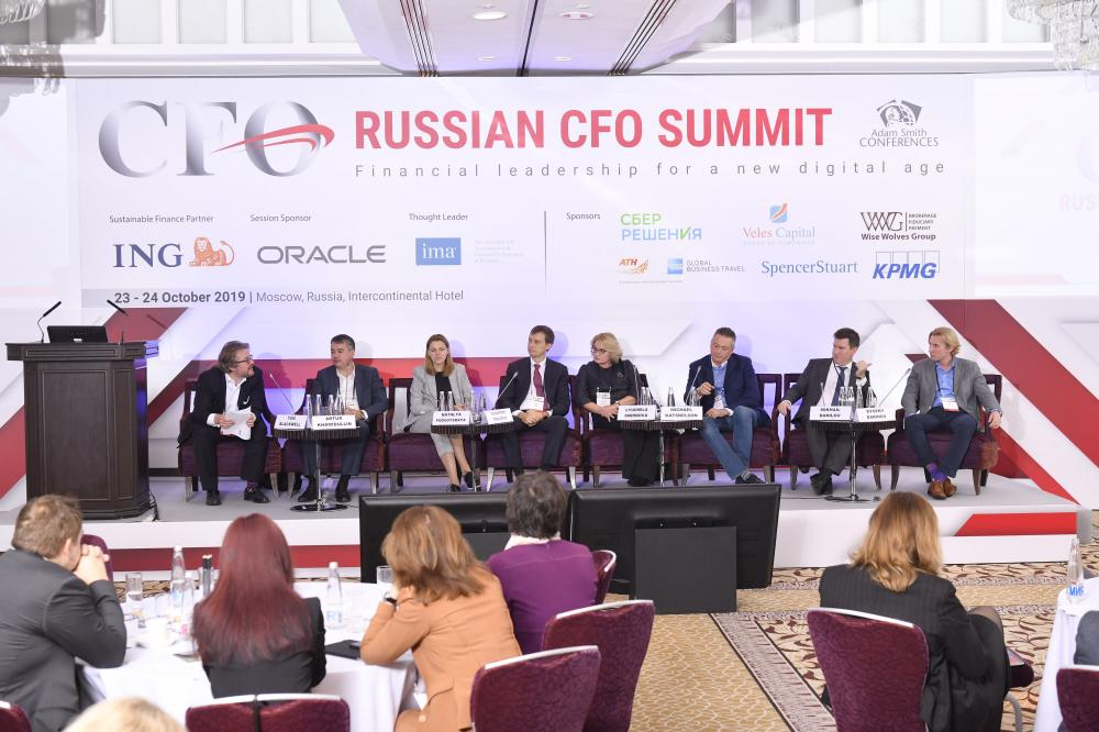 NANOLEK - a participant of the Summit of Chief Financial Officers of Russia