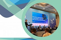 The chairman of the Board of AFPEES (Association of Pharmaceutical Manufacturers of the Eurasian Economic Union) took part in the plenary session of the V BIOTECHMED–2020 Forum