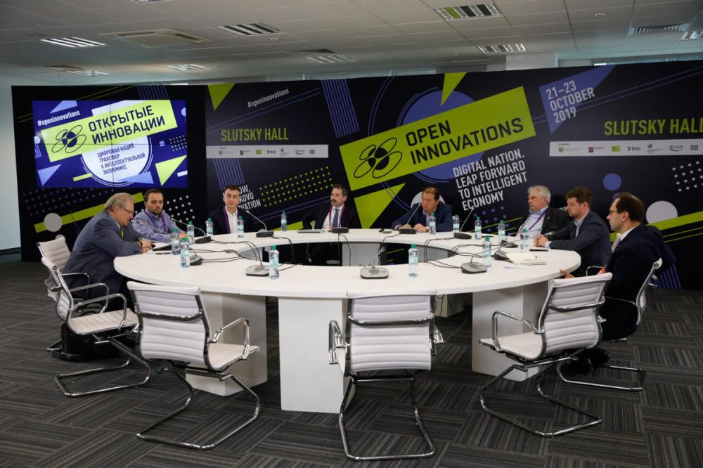 NANOLEK is a Participant of the 8th Open Innovations Moscow International Forum