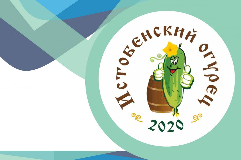 NANOLEK is a partner of the Istobenskiy cucumber festival 2020