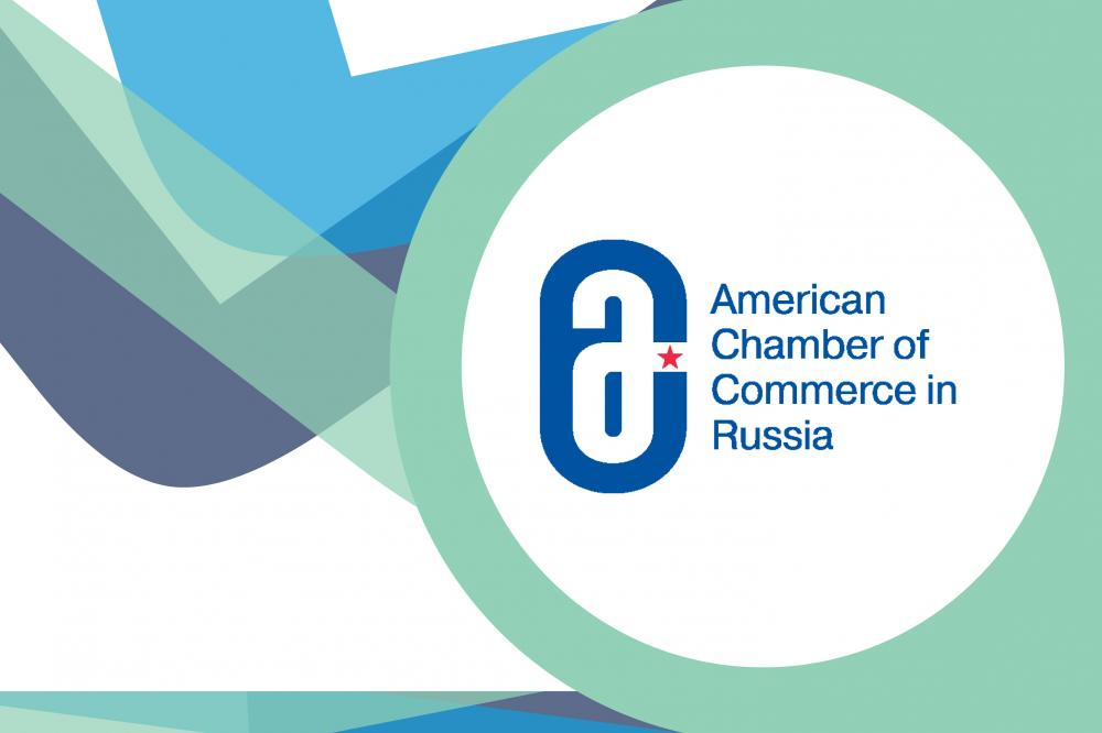 NANOLEK joins the American Chamber of Commerce (AmCham Russia)