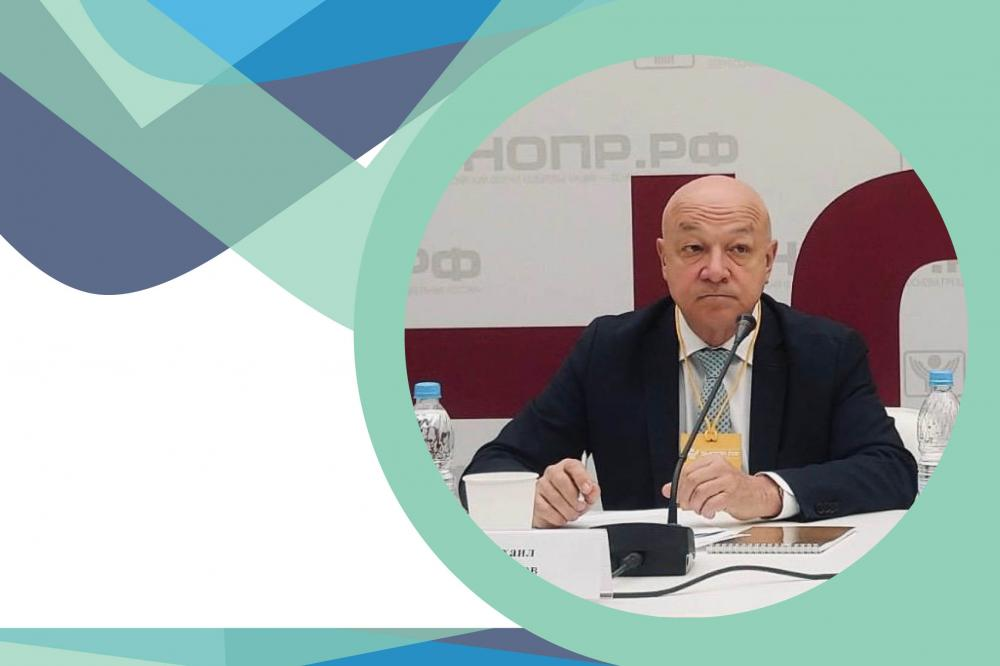 "Mikhail Nekrasov, CEO of NANOLEK, participates in the discussion session ""Immunoprophylaxis during the pandemic"""