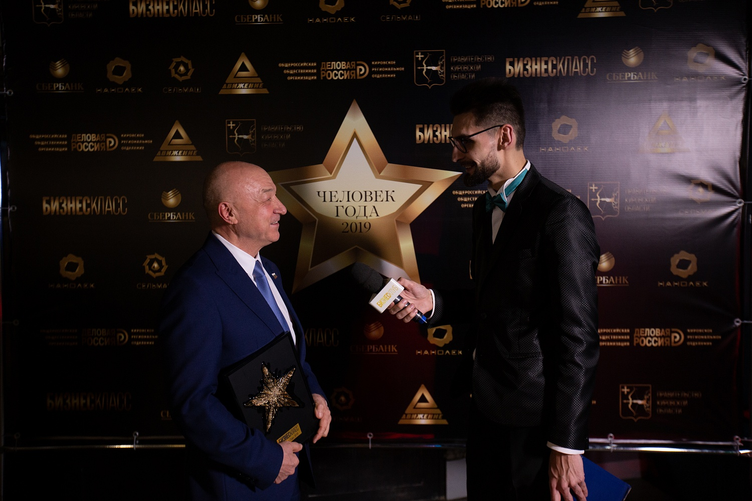 "Mikhail Nekrasov - A Nominee of the Annual Prize ""Person of the Year 2019. Large Business and Social Sector"""