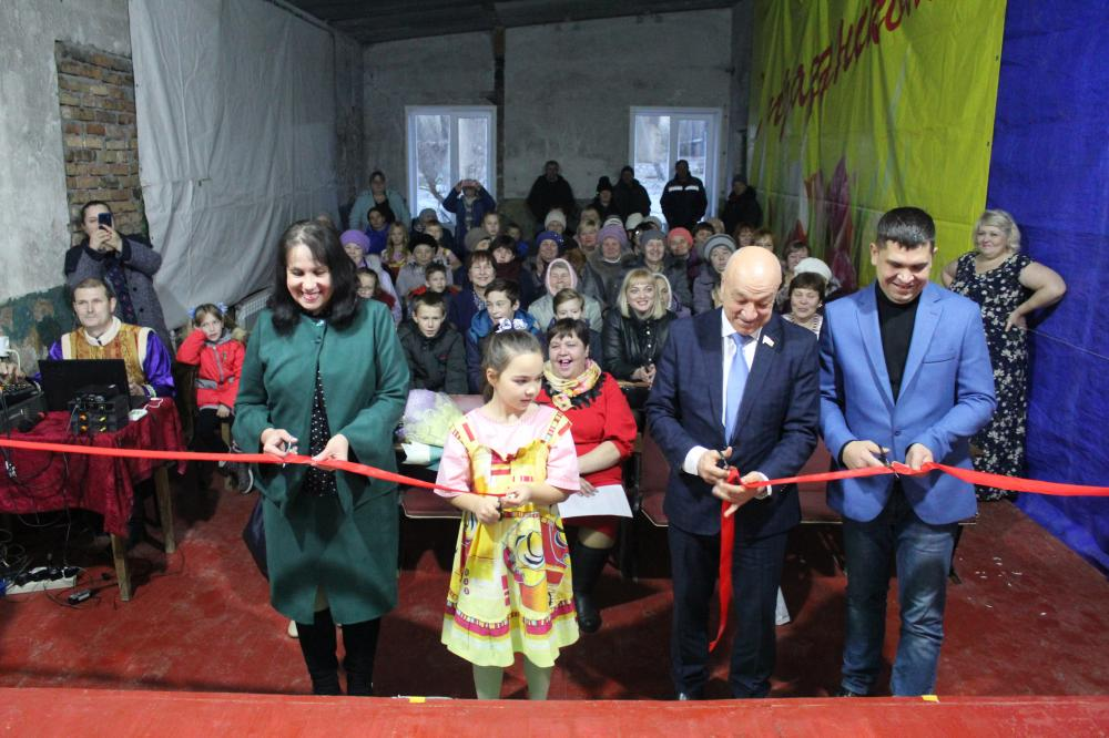 Opening of the House of Culture in the Kirov Region Supported by NANOLEK