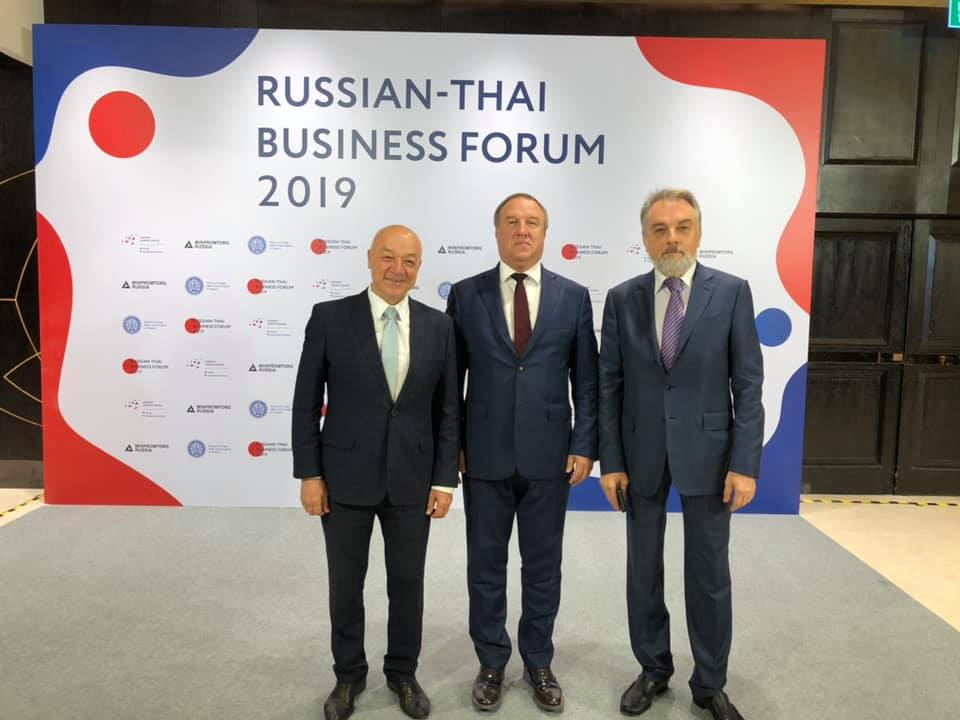 NANOLEK participates in a Russian-Thai business forum